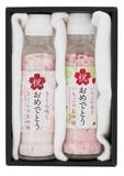 【生産地:日本】【和食】★おめでとう2倍セット(さくらのお砂糖 いちごのお砂糖)