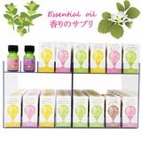 エッセンシャルオイル16種類【アロマオイル】香りのサプリ