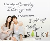 【I Love you】大人気!ウォールステッカー/英文/モノクロ