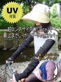 【定番売れ筋】超ロングサイズ♪肩上までガードのアームカバー<2color・UV対策・冷房対策・手洗い可>