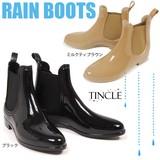 《春夏セール》サイドゴアショート丈レインブーツ【ラバーブーツ/長靴】