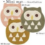 【定番商品】OWL(フクロウ)カットパイルミニマット