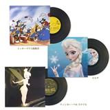 アロマレコード LP ディズニー