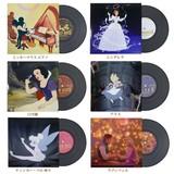 アロマレコード EP ディズニー