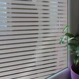 【ストライプ(太)】ステンドグラス風ガラスフィルム1m幅2種類 ウォールステッカー/紫外線カット/防水