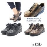 【シニア履き】カジュアル/介護/シニア/タウン/履物/靴/ケミカル