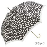 【★処分特価★】50%OFF【雨傘】ジャンプ傘 ハート オブ ハート