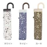 ★sale★【雨傘】折傘 スターフレンズ ミニ