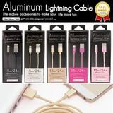 ▼Apple社認証商品 MFi取得商品「アルミニウム Lightningケーブル」