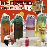 【レトロプラグ イヤホンジャック】レトロプラグD 牛乳瓶シリーズ コーヒー牛乳 銭湯 ミニチュア