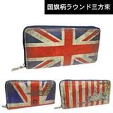 国旗柄財布