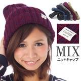 新作 即納 秋 冬 ニットキャップ ミックス カラーアクリルニット帽 【SK51006】