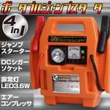 【SIS卸】◆即納◆車用◆スターターコンプレッサー◆多種多様◆SH-303-1◆
