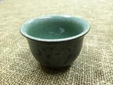 【有田焼】黒釉 仙茶