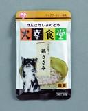 【ペットフード おやつ・スナック】犬用レトルト 犬幸食堂