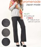 *571*《大人気》冬物 ロベントチェックHT裏起毛ブーツカット【日本製】