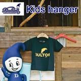 KIDS HANGER
