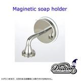 MAGINETIC SOAP HOLDER