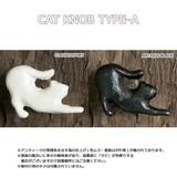CAT KNOB TYPE-A