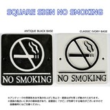 SQUARE SIGN NO SMOKING