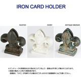 IRON CARD HOLDER