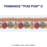 """TRIMMINGS """"""""POM POM"""""""" D"""