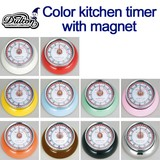 KITCHEN TIMER W-MAGNET