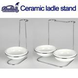 CERAMIC LADLE STAND