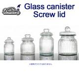 """GLASS CANISTER """"""""PUMPKIN """""""""""