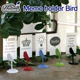 "MEMO HOLDER """"BIRD"""""