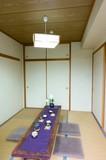 Japanese Style Pendant Lighting