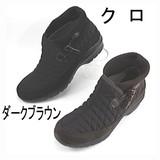 【継続冬物ブーツ】ダッフルボタンのショートブーツ