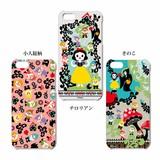 Disney Snow White and Seven Dwarfs Designed by Kinpro カスタムカバー iPhone 5s/5【iPhone SE対応】