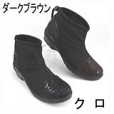 【継続冬物ブーツ】ヒョウ柄とストレッチのショートブーツ