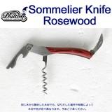 "SOMMELIER KNIFE """"Rosewood"""""