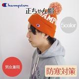 【値下げ!】【Champion】ジャガード正ちゃん帽<5color・男女兼用・手洗い可>