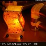 モザイクガラスが創り出す モダンリゾート空間【バリ島モザイクガラスランプ】エスニックランプ