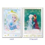 アナと雪の女王 3Dアートバンク