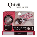 クッキリ ダブルライン(二重まぶた) 『Qukkili DOUBLE LINE』