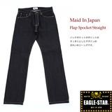 メイドインジャパン・メンズ・デニムフラップ5Pパンツ【EAGLE STAR/イーグルスター】