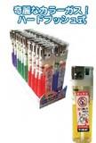 東海電子ライタープッシュ式カラーガス