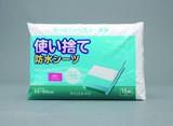 【ペットシーツ 消耗品 衛生】使い捨て防水シーツ