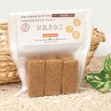 マクロビオティッククッキー 豆乳きなこ 【生産国:日本】