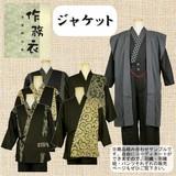 2016【紳士作務衣タイプ ジャケット】<ボーダー・半身 切替 5柄><M/L/LL><和装>