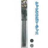 ラインストーンシールロングタイプL(ブラック・4mm)  44-205