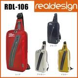 Body Bag Body Bag Glitter Fastener
