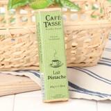【Cafe-Tasse】ピスタチオミルクチョコ(45g)