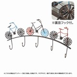 ■SPICE SALE■ CLASSIC BICYCLE HOOK