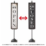 STAND DECO OPEN&CLOSE STAND
