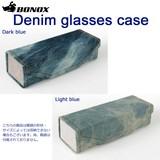 DENIM GLASSES CASE